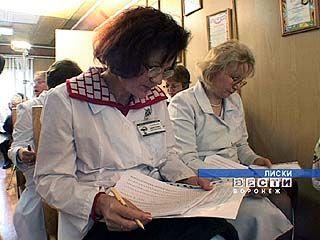 В Лисках медики сдают экзамены