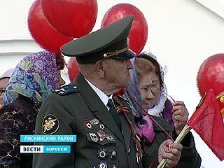 В Лисках минутой молчания почтили память погибших в Великой Отечественной войне