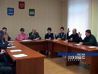 В Лисках определились кандидаты на пост главы муниципального района