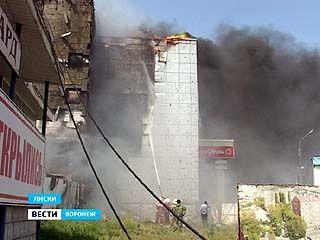 В Лисках произошел пожар в самом крупном торговом центре