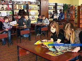 В Лисках пройдет неделя детской книги
