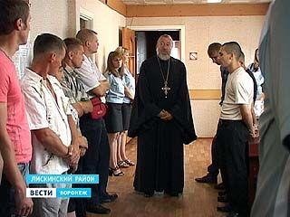 В Лисках священнослужители убеждали должников платить алименты