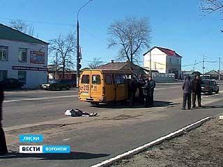 В Лисках в результате ДТП погиб человек