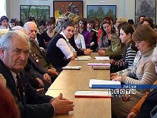 В Лискинском историко-краеведческом музее состоялся круглый стол