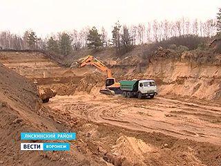 В Лискинском районе на землях сельскохозяйственного назначения появился незаконный карьер