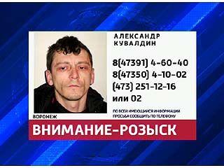 В Лискинском районе полицейские разыскивают похитителя ребенка