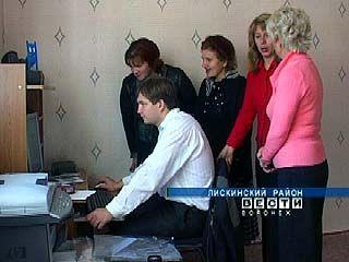 В Лискинском районе появятся электронные библиотеки