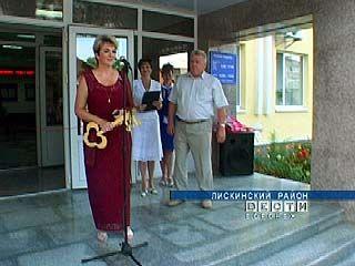 В Лискинском районе состоялось открытие здания Пенсионного фонда