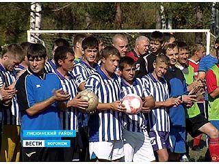 В Лискинском районе состоялся футбольный турнир памяти братьев Семеновых