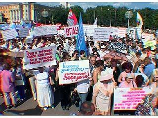 """В митинге """"За достойную жизнь"""" приняли участие около тысячи воронежцев"""