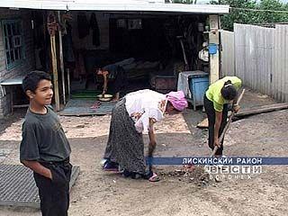 В многодетных семьях Лискинского района готовятся к 1 сентября