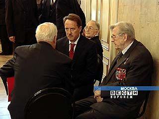 В Москве прошла встреча представителей воронежского землячества