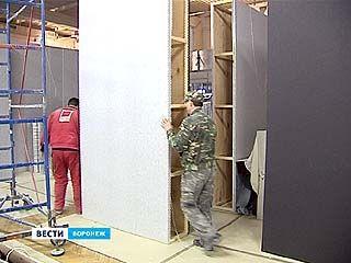 В музее имени Крамского начался ремонт