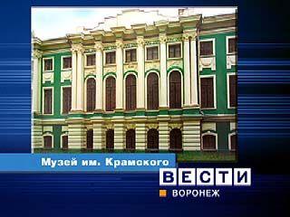 В Музее имени Крамского откроется новая выставка