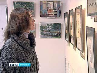 В музее имени Крамского открылась выставка художника Владимира Милашевского