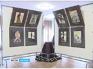 В Музее имени Крамского открылась выставка литографий Сальвадора Дали