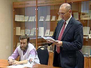 В Музее книги прошла презентация сборника стихов Александра Нестругина