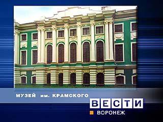 В музее Крамского откроется выставка народного творчества