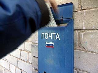 В небольших селах и деревнях региона отделения почты станут мобильными