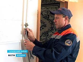 """В несколько сёл Терновского района пришло """"голубое топливо"""""""