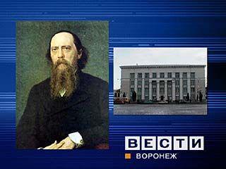 В Никитинской библиотеке откроется выставка