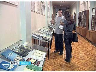 В Никитинской библиотеке открылась выставка, посвященная архитектуре Воронежа