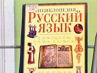 В Никитинской библиотеке прошел День родного языка