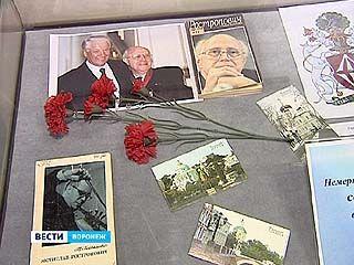 В Никитинской библиотеке работает выставка, посвященная 85-летию Мстислава Ростроповича