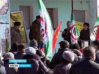 В Новохоперске опять против. Антиникелевое движение вновь собралось на митинг