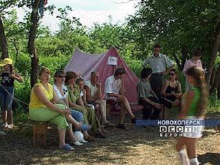 В Новохоперске организовали лагерь для юидовцев
