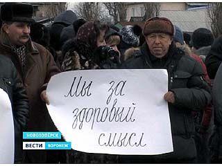 В Новохоперске прошло сразу два митинга