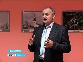 В Новохоперском краеведческом музее работает фотовыставка Николая Рундкиста