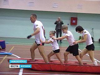В Новохопёрске выбирали самую спортивную и дружную семейную команду