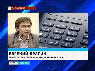 В Новохопёрском районе пройдут новые проверки природоохранных ведомств