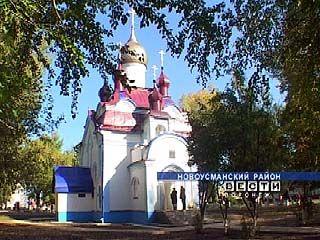 В Новоусманском районе на один храм стало больше
