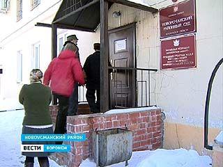 В Новоусманском суде началось слушание по делу Дмитрия Татаринцева