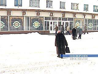 В Нововоронеже делят муниципальную собственность