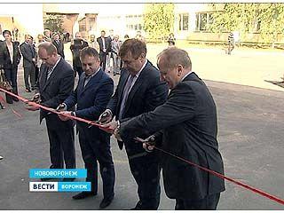 В Нововоронеже открылся центр профессиональной подготовки рабочих