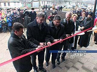 В Новой Меловатке открыли врачебную амбулаторию
