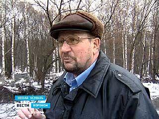 """В Новой Усмани выкопали """"Черную смерть"""""""