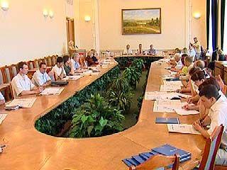 В обладминистрации обсудят программу использования природных ресурсов