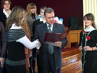 В обладминистрации отметили талантливую молодежь Воронежа