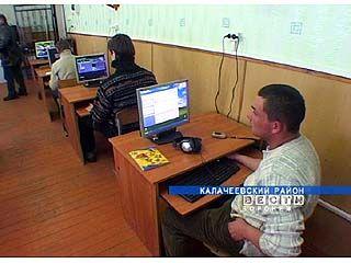 В области за прошлый год зарегистрировано более 60 правонарушений в интернете