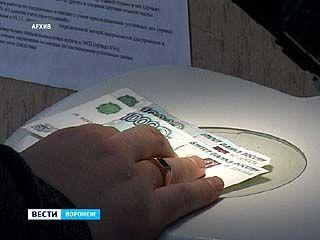 В области задержана преступная группа, распространявшая фальшивые деньги