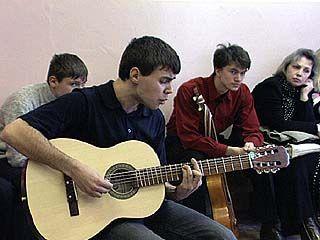В Областном молодежном центре состоится концерт авторской песни
