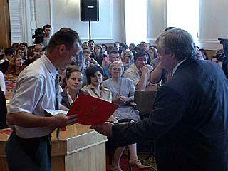 В областной администрации принимали лучших представителей молодого поколения