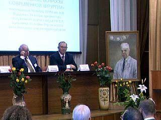 В Областной больнице продолжится научно-практическая конференция
