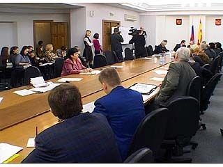 В Областной Думе говорили о газификации