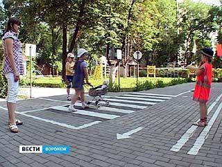 В одном из детских садов Воронежа построили миниатюрный полигон дорожного движения