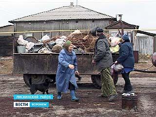 В одном из сел Лискинского района проходят своеобразные субботники